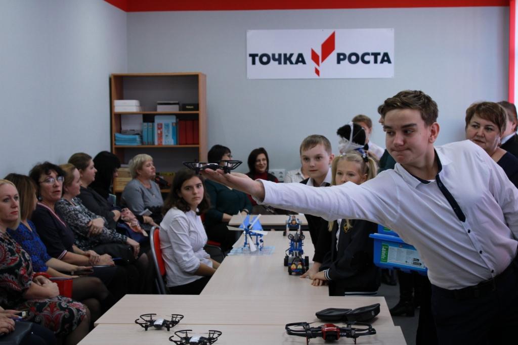 http://school6tit.ucoz.ru/_ph/1/864171290.jpg